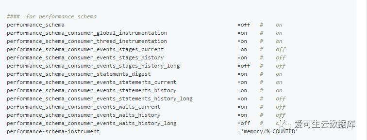 MySQL瓶颈分析与优化
